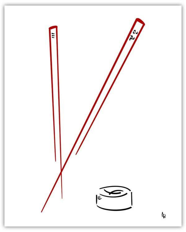 Chopsticks   Humanitou by Adam Williams